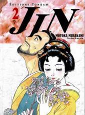 Jin -2- Volume 2