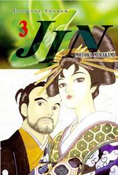 Jin -3- Volume 3