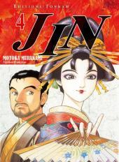 Jin -4- Volume 4