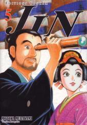 Jin -5- Volume 5