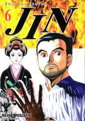 Jin -6- Volume 6