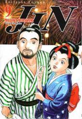 Jin -9- Volume 9