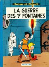 Johan et Pirlouit -10a64- La guerre des 7 fontaines