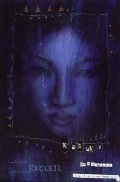Kabuki (2e série) -2- Recueil
