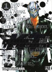 Kamen teacher -1- Volume 1