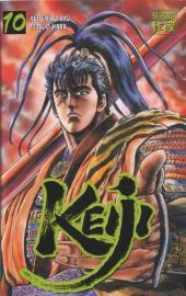 Keiji -10- Tome 10
