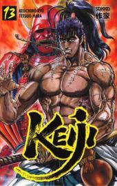 Keiji -13- Tome 13