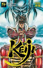 Keiji -14- Tome 14