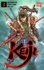 Keiji -3- Tome 3