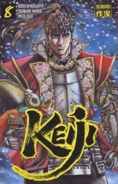 Keiji -8- Tome 8