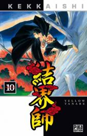 Kekkaishi -10- Tome 10