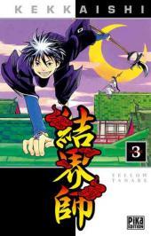 Kekkaishi -3- Tome 3