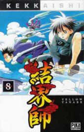 Kekkaishi -8- Tome 8
