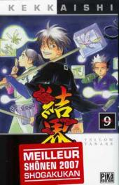 Kekkaishi -9- Tome 9