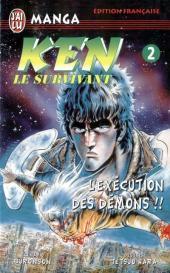 Ken le survivant -2- L'Exécution des démons !!