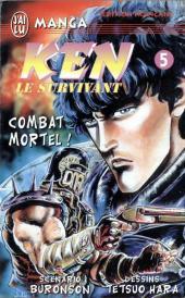 Ken le survivant -5- Combat mortel !