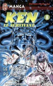 Ken le survivant -8- Le Poing du mal !