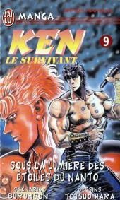Ken le survivant -9- Sous la lumière des étoiles du Nanto
