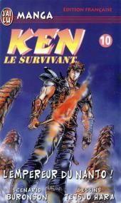Ken le survivant -10- L'Empereur du Nanto !