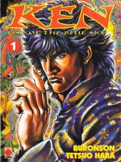 Ken: Fist of the blue sky -1- Tome 1
