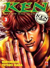 Ken: Fist of the blue sky -3- Tome 3