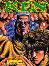 Ken: Fist of the blue sky -5- Tome 5