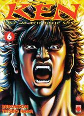 Ken: Fist of the blue sky -6- Tome 6