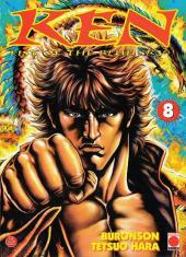 Ken: Fist of the blue sky -8- Tome 8