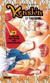 Kenshin le Vagabond -14a- L'heure de tenir ses promesses