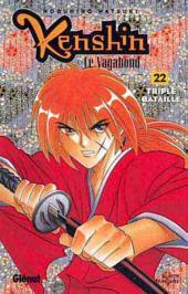 Kenshin le Vagabond -22a- Triple bataille
