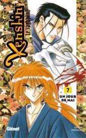 Kenshin le Vagabond -7a- Un jour de mai