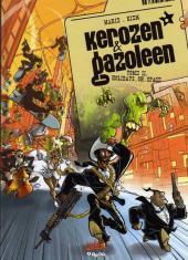 Kerozen & Gazoleen -2- Holidays on space