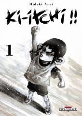 Ki-Itchi !! -1- Volume 1