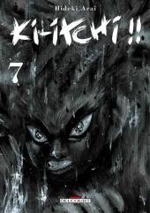 Ki-Itchi !! -7- Volume 7