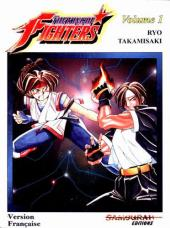 King of fighters -1- Tome 1