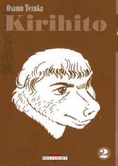 Kirihito -2- Volume 2