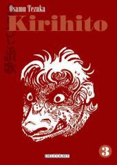 Kirihito -3- Volume 3