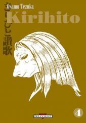 Kirihito -4- Volume 4