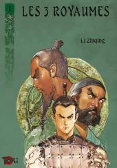 Les 3 royaumes -1- Volume 1
