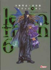 Léviathan (Ôtsuka/Kinutani) -6- Volume 6
