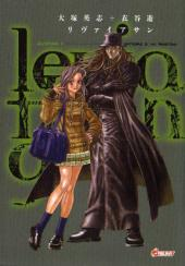 Léviathan (Ôtsuka/Kinutani) -9- Volume 9