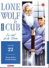 Lone Wolf & Cub -22- Le ciel et la terre