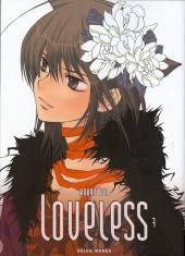 Loveless (Yun) -7- Tome 7