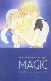 Magic - Magic / Silent