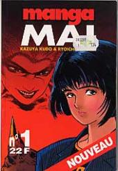 Mai (the psychic girl) -1- No 1