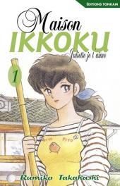 Maison Ikkoku (Juliette je t'aime) -1a- Tome 1