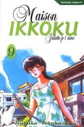 Maison Ikkoku (Juliette je t'aime) -9a- Tome 9