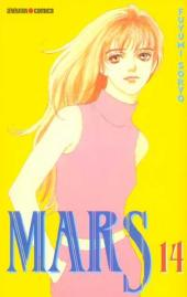 Mars (Soryo) -14- Tome 14