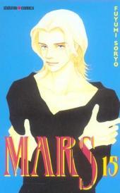 Mars (Soryo) -15- Tome 15