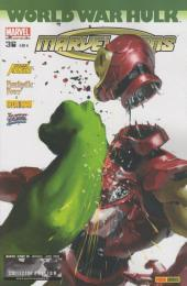 Marvel Icons (Marvel France 1re série) -36- World War Hulk